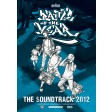 Battle Of The Year 2012 - The Soundtrack (MEGA poster)