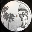 Meggablockx - Blockx (WeMe Records) 12''