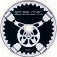 Dr. Schmidt - Gunkanjima (Maschinen Musik) CD