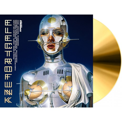 Electrofunk Resistance (gold CD) Dominance Electricity