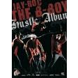 Jay-Roc n' Jakebeatz - The B-Boy Hustle Album (MEGA poster)
