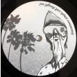 Meggablockx - Blockx (WeMe Records) 12''